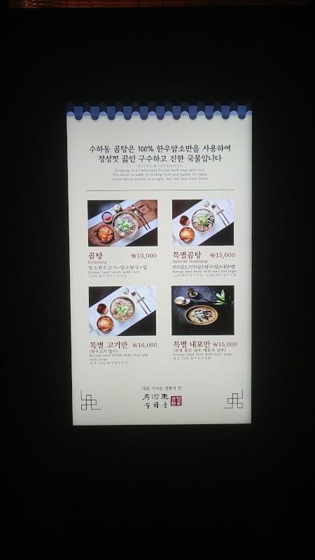yongsanfood7kai081.jpg