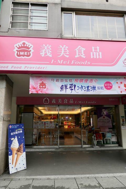 台北ホテル - 1 (11)