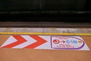 マドリード 空港交通 - 1 (4)