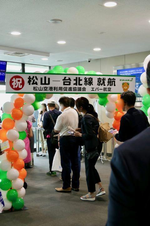 松山空港国際線 - 1 (3)
