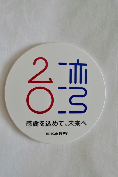 松山空港国際線 - 1 (8)