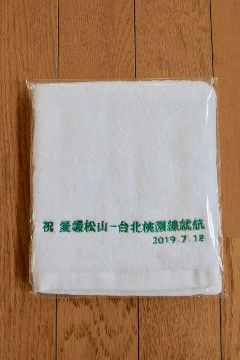 松山空港国際線 - 1 (14)