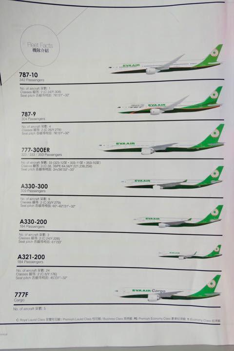 松山空港国際線 - 1 (6)