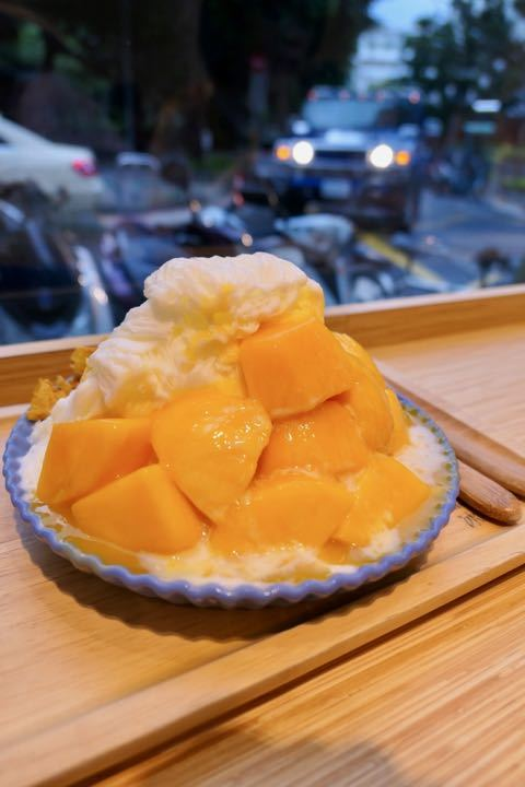 春美冰菓室 - 1 (6)