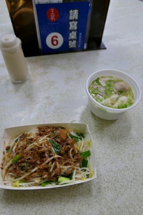 新竹 王記 - 1 (2)