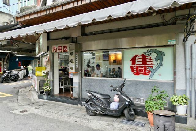 佳興魚圓 - 1