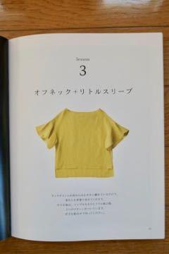 2019年夏洋裁 - 1 (5)