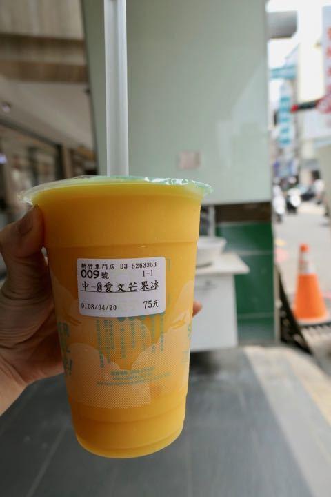 大苑子 - 1 (2)