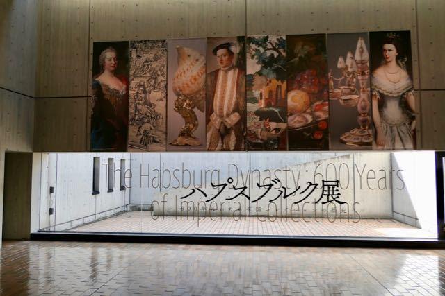 国立西洋美術館 - 1 (2)