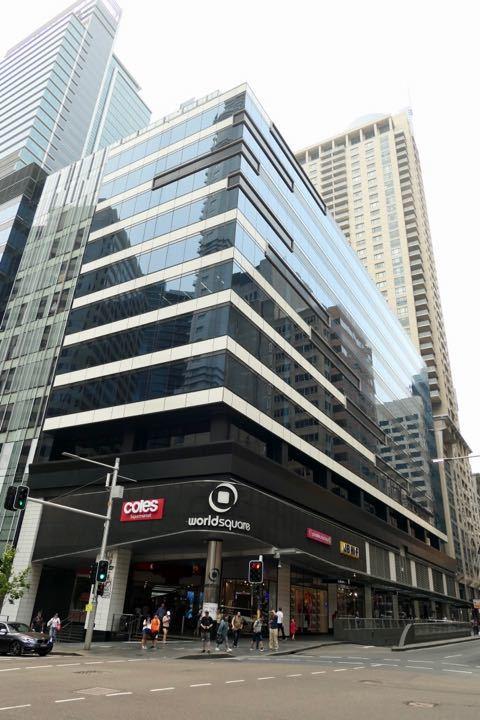 シドニー ワールド・スクエア - 1