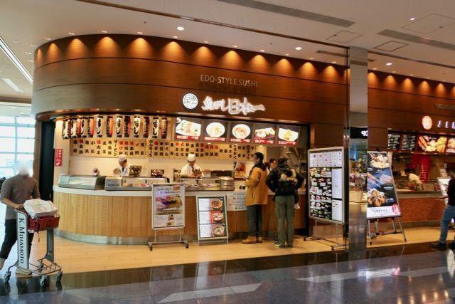 羽田空港 - 1 (2)