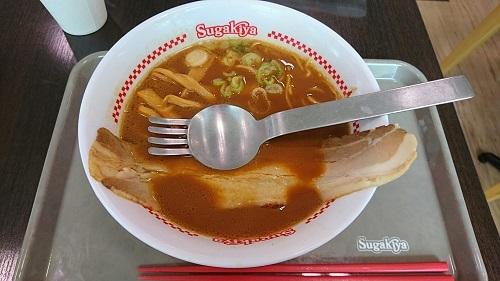 0sugakiya.jpg
