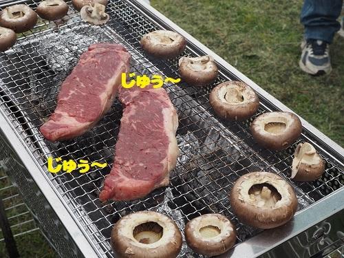 8ステーキ