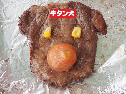 23牛タン犬