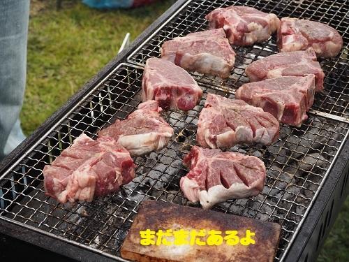 24肉ばかし