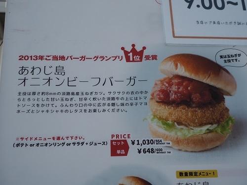 39ハンバーガー