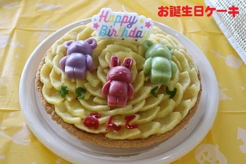 34ケーキ