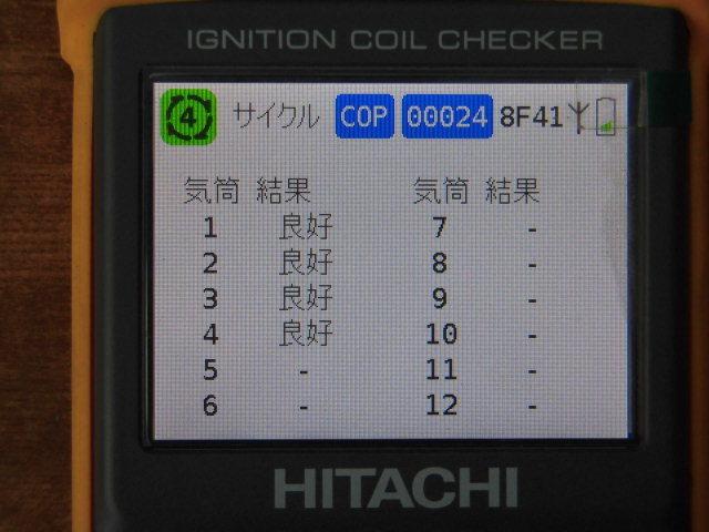 CIMG4785