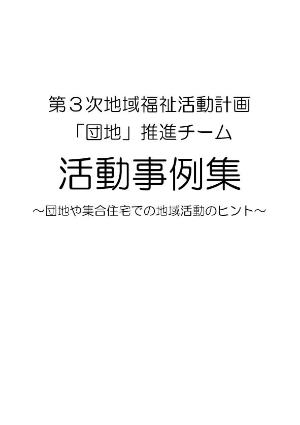 20191020守山区