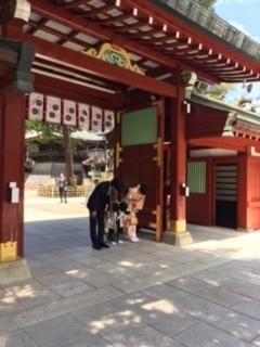 7大國魂神社