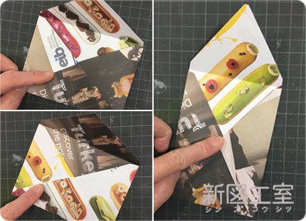 SZ_blog_20200310_08.jpg