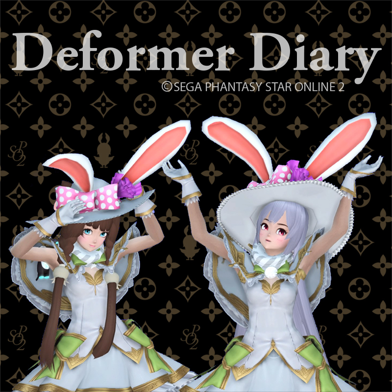 deformer_diary20200227a.jpg