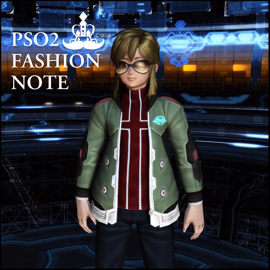 pso2_fashion_note20191225b.jpg
