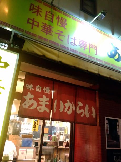amaikarai1.jpg
