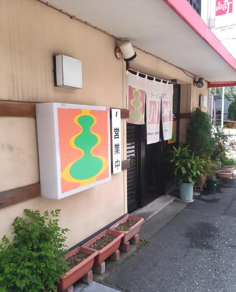 kawasaki2019064.jpg