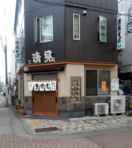 shizu20194.jpg