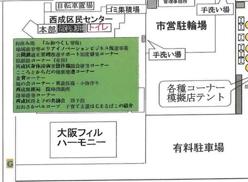 2019-09-30-図2-2