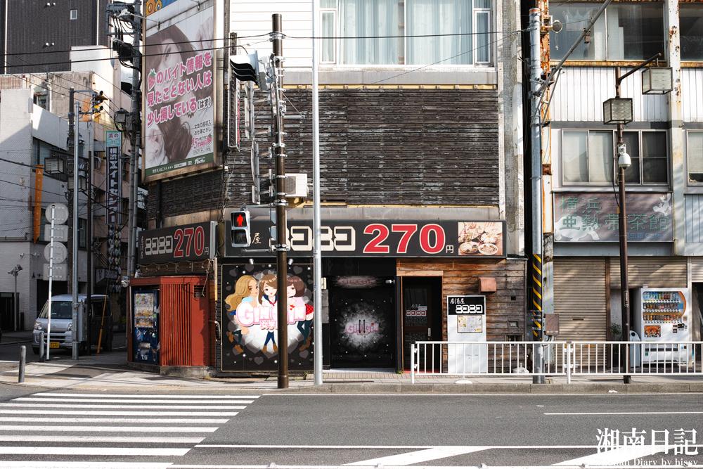 DP2M2303.jpg