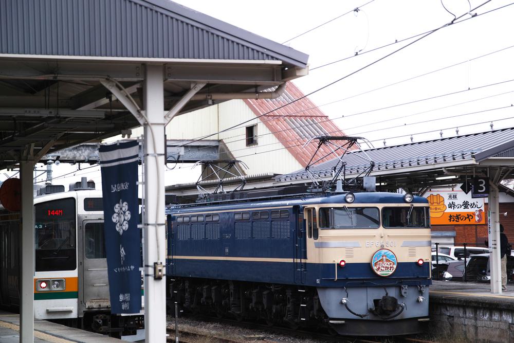 SD1M2-1349.jpg