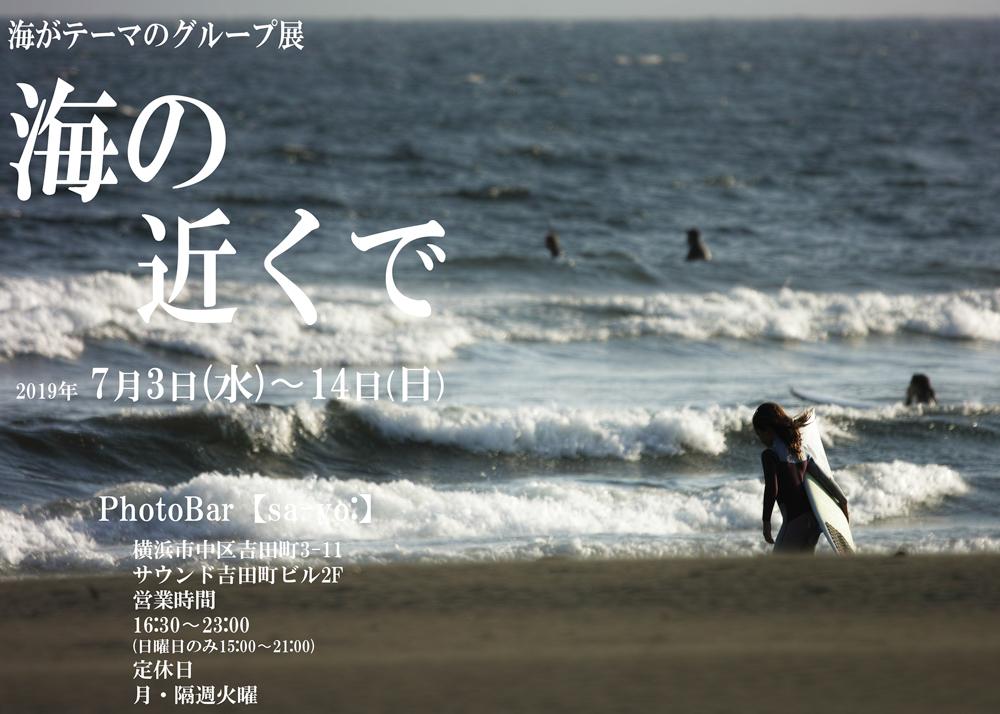 umichika9.jpg