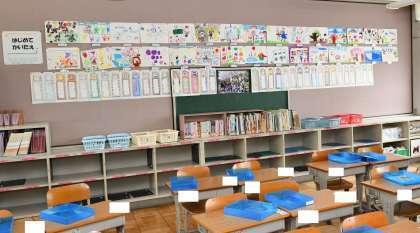 学校の教室(1年)