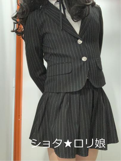 ショタ★ロリ娘-100