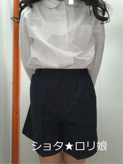 ショタ★ロリ娘-101