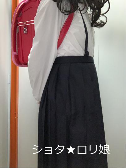 ショタ★ロリ娘-105