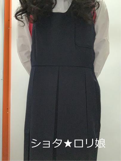 ショタ★ロリ娘-119