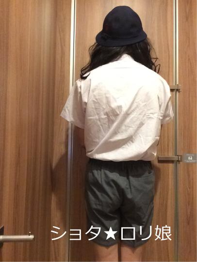 ショタ★ロリ娘-12