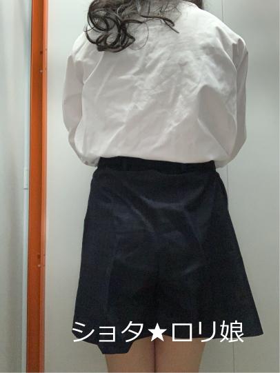 ショタ★ロリ娘-122