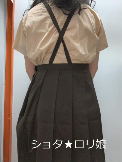 ショタ★ロリ娘-124