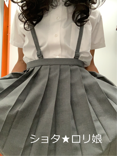 ショタ★ロリ娘-128