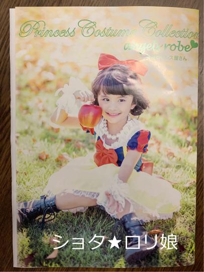 ショタ★ロリ娘-14_12