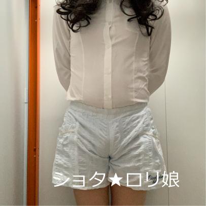 ショタ★ロリ娘-16