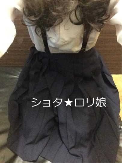 ショタ★ロリ娘-29