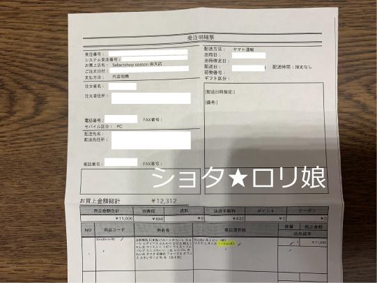 ショタ★ロリ娘-32_13