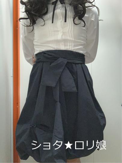 ショタ★ロリ娘-32_3