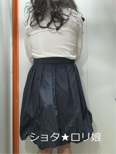 ショタ★ロリ娘-32_5