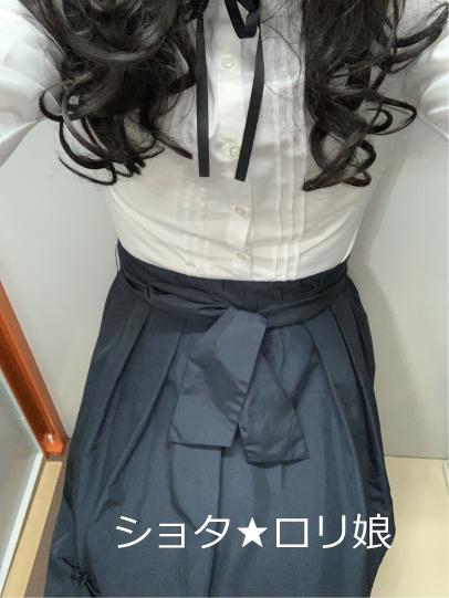 ショタ★ロリ娘-32_9